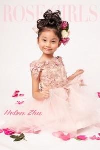 Helen01 TV2_0759