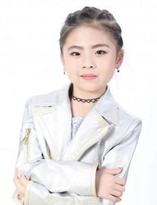 Serena Ngai